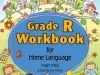 New All-In-One Grade R Workbook for Home Language  image