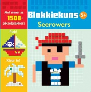 Blokkiekuns: Seerowers  picture 2333